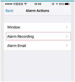 Titathink-alarm-recording