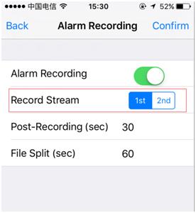 Titathink-alarm-recording1